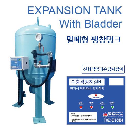 expansiontank